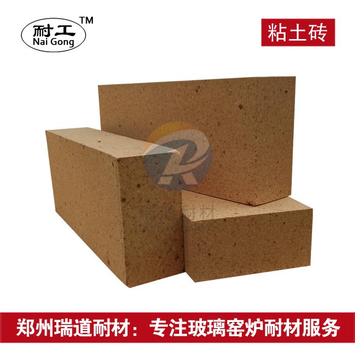粘土砖T-3