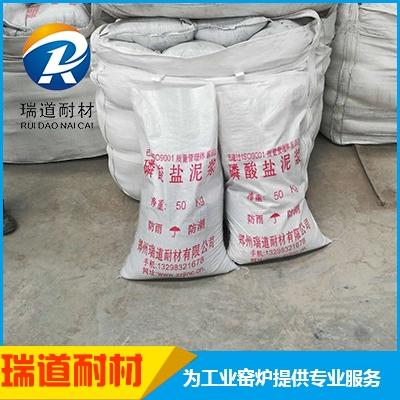 磷酸盐泥浆
