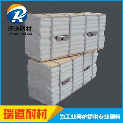 陶瓷纤维模块_硅酸铝陶瓷纤维模块