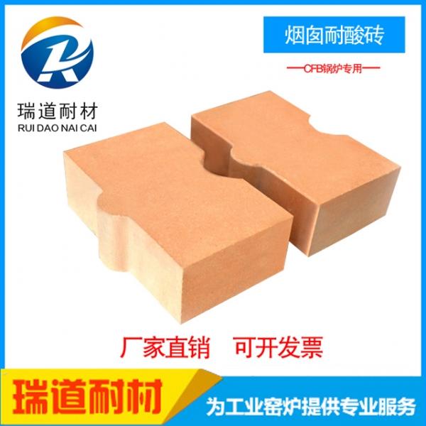 烟囱耐酸砖