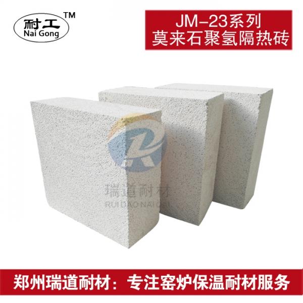 JM23 莫来石聚轻砖