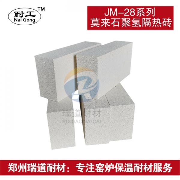 JM-28莫来石聚轻砖
