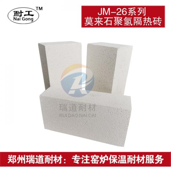 JM-26莫来石聚轻砖