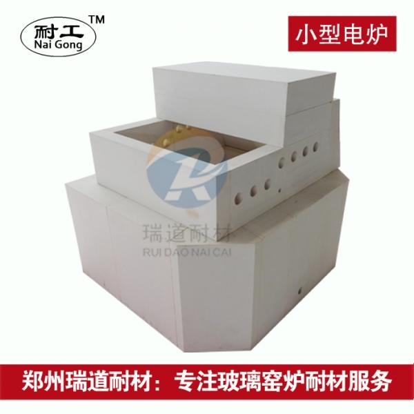高硼玻璃电熔小型电炉
