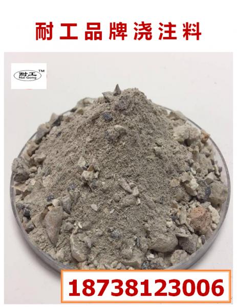 水泥窑用浇注料