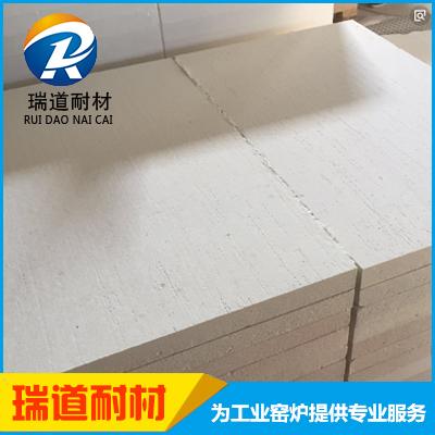 硅酸铝板 (5).jpg