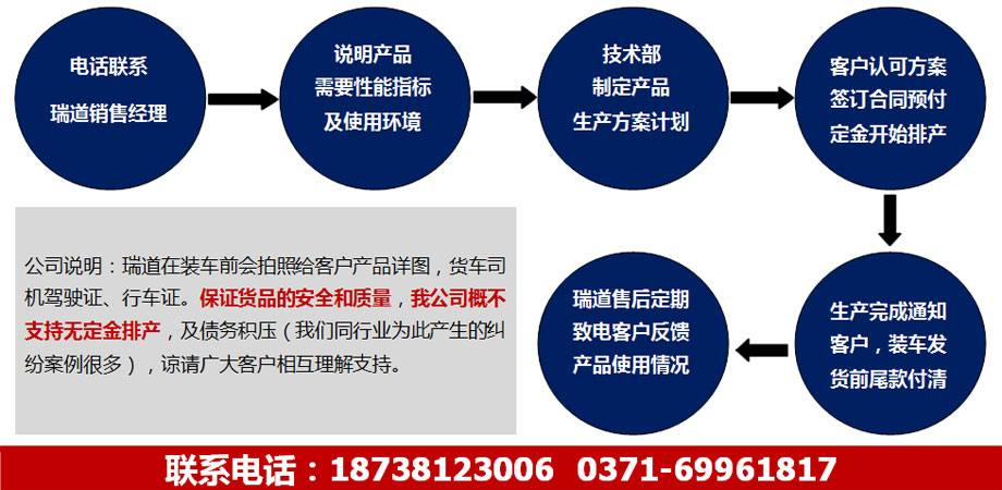 微信图片_20210118095854.jpg